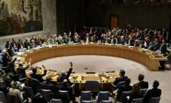 مجلس الأمن يفشل مجدداً بإصدار قرار حول الغوطة الشرقية