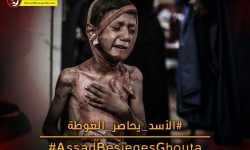 نشرة أخبار سوريا- ناشطون يطلقون حملة #الأسد_يحاصر_الغوطة، وإسرائيل تتهم حزب الله بجرّها إلى الحرب مع سورية-(23-10-2017)