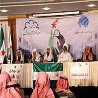 مؤتمر نصرة سوريا بإسطنبول.. توصيات فعالة وخطوات دعم ومؤازرة