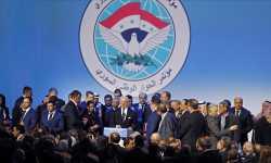 هل اللجنة الدستورية السورية حلٌّ أم خدعة دولية؟