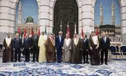 اتجاهات الحرب الدولية على تنظيم الدولة الإسلامية