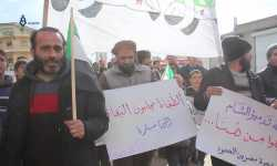 فعاليات شعبية في ريف إدلب تسقط الشرعية عن