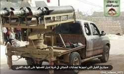 جرحى مدنيون في قصف صاروخي لجبهة النصرة على مناطق ريف حلب الغربي