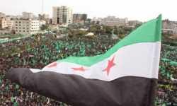 الحل: إعادة تشكيل الثورة السورية
