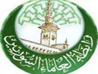 بيان وفتوى في حكم الترشح والتصويت لانتخابات مجلس الشعب المقررة في سوريا في 7 أيار/2012