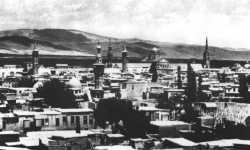 دمشق القديمة (أقدم مدينة مأهولة في العالم وأقدم عاصمة في التاريخ)