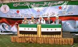تأسيس التجمع السوري للإصلاح