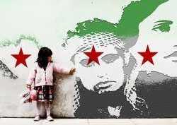 ظاهرة الإنسان السوري