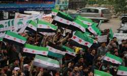 القضية السورية والمراجعات الخاطئة