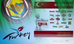 تعاطف شعبي خليجي واسع مع تركيا.. هل يرسخ العلاقات رسمياً؟