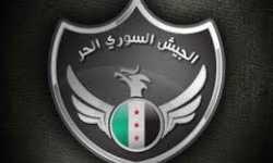بيان عسكري من الجيش السوري الحر