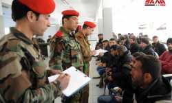 تقرير: قوات النظام ساقت ألفي شخص للخدمة العسكرية في درعا خلال شهر