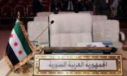 خطوة رمزية لكنها مسمار في نعش وحش سوريا