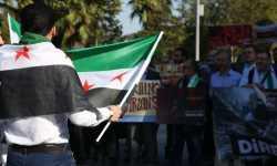 إسطنبول: وقفة احتجاجية للتنديد بمؤتمر سوتشي غداً الأحد