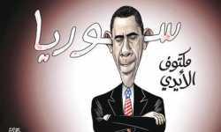 السوريون يتعرضون لأكبر خدعة في تاريخهم بوعود (الخلاص القريب)