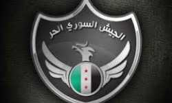 عملية شق الجيش السوري الحر لحساب من؟