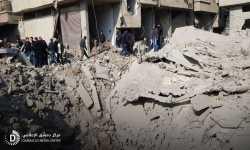 نشرة أخبار سوريا- 20 شهيداً وعشرات الجرحى في حملة القصف المستمرة على الغوطة، وقوات النظام تواصل زحفها باتجاه مطار أبو الظهور شرق إدلب -(9-1-2018)
