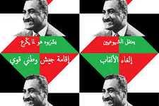 سقوط يتلوه سقوط أمام الثورة السورية