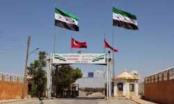 الجيش الحر يرحب بقرار الحكومة التركية فتح معبر باب السلامة خلال زيارة العيد