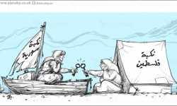 الفلسطيني المنسي في الجحيم السوري