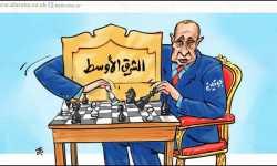 موسكو ومطاردة الساحرات
