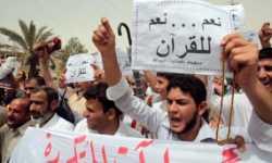 مستقبل الإسلاميين في المنطقة العربية بعد إسقاط تجربة الإخوان في مصر