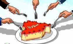 هل تتحول سورية إلى «كعكة الرؤساء» ؟
