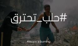 حلب تئن تحت قصف النظام: 1300 غارة جوية استهدفت السكان الشهر الماضي