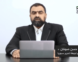 حسن صوفان: النصرة تقاتلنا في الشهر الحرام
