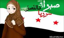 ما يحدث في سورية: إلى أين؟(1)