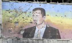 الشعب السوري يلحق بركب الربيع العربي