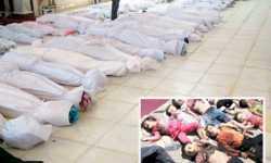 رمية الله انتقاماً لحولة حمص