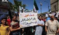 مظاهرات حاشدة رافضة للّجنة الدستورية