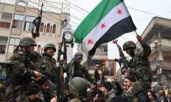 الجيش الوطني السوري وتحديات التأسيس