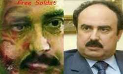 رجُل الأسد المضروب!