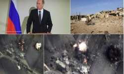 التغيرات الميدانية بعد شهر على الحملة الروسية في سوريا