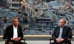 التآمر الأمريكي ـ الروسي على الشعب السوري