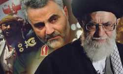 يوم إعادة تأهيل إيران