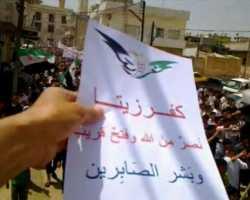مقتل 20 سوريا وانفجار بحلب