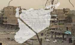 سورية: شبح التقسيم