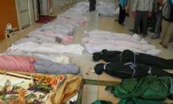 الاحصائية الشاملة لضحايا الثورة السورية حتى تاريخ 29-05-2012