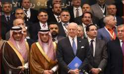 مسودة البيان الختامي لمؤتمر الرياض2