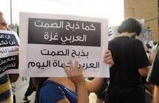 تقرير حقوقي خاص حول أوضاع محافظة حماة