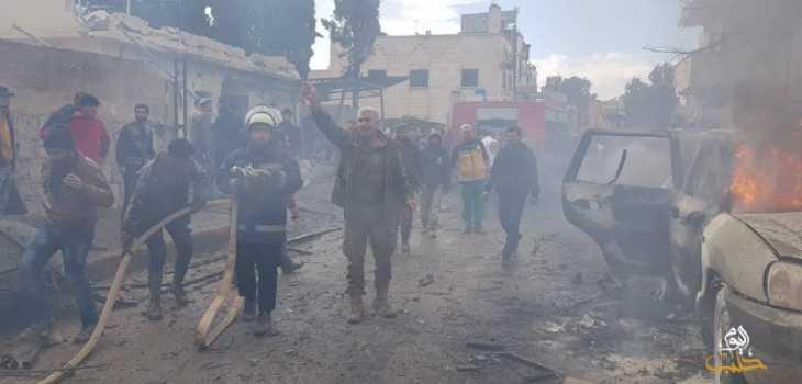انفجار عنيف يهز مدينة إعزاز.. والحصيلة الأولية استشهاد طفلة و20 مصاباً