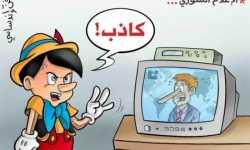 نظرة في الإعلام السوري وشبيحته