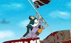 سورية الغد