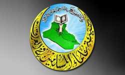 هيئة علماء المسلمين في العراق تخاطب الثورة السورية في ذكراها السابعة