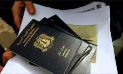 خارجية النظام تحدد شروطاً خاصة للحصول على جواز السفر لمدة 6 سنوات..تعرف عليها
