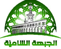 القائد العام للجبهة الشامية يستقيل من منصبه
