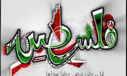 بيان 100 مثقف فلسطيني: ليس باسمنا ليس باسم فلسطين ترتكب الجرائم أيها القتلة!